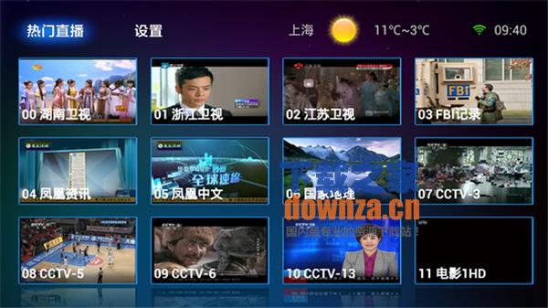 云图TV版
